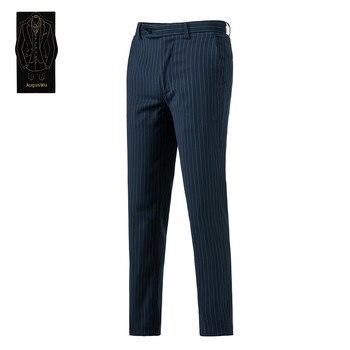 New high-end exquisite men's suit pants men's wool blend fashion slim suit pants men's business formal suit pants
