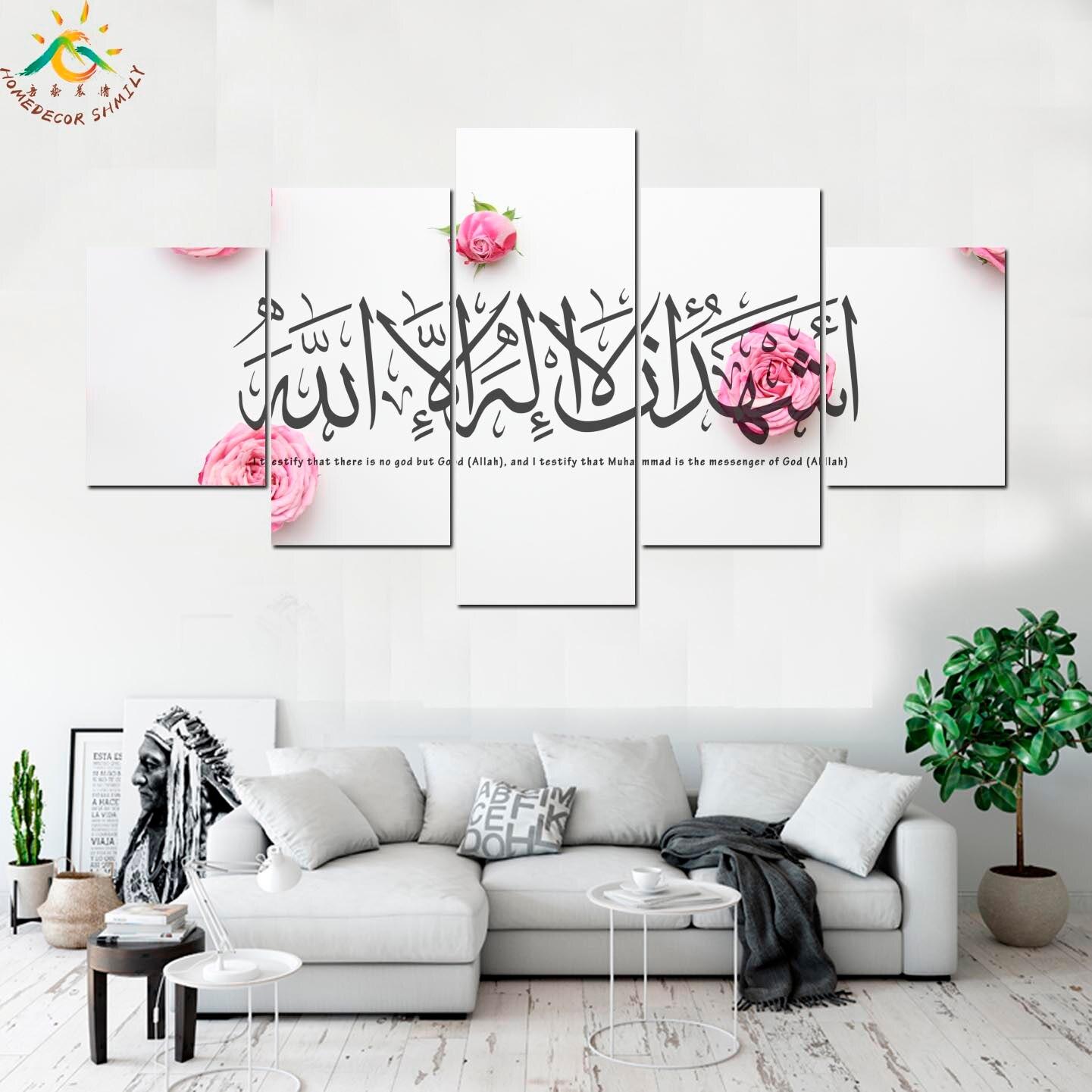 Исламский Шахада с розовым минималистом на холсте постер и принты настенные панно 5 шт. Холст