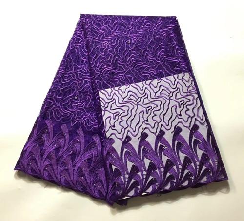 Материал для шитья и вышивки