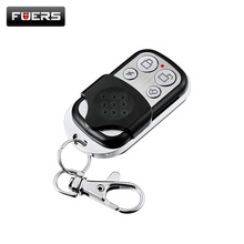 Wireless Metal Remote Control for Alarm System 433MHz Home Security System Alarm Remote Control High Quality