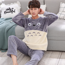 Mens Pajamas Set Autumn Winter Coral Fleece Warm Thicken Flannel Long Sleeve Nightwear Top Pant