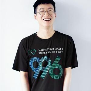 Image 3 - Xiaomi Mannen sneldrogende afdrukken 996 T shirt Anti Uv Hoge elasticiteit licht Ademend Leisure man Korte mouw Sweatshirt