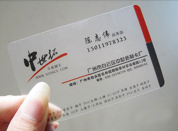 Custom matt finished clear frosted transparent business card custom matt finished clear frosted transparent business card printing plastic pvc visit cards colourmoves