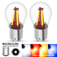 цена на 2pcs BA15S 1156 P21W S25 LED Bulbs COB White Yellow Red Blue For Car Auto Reverse Backup Turn Signal Lights Tail Lights DC 12V
