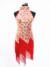1920s Flapper Sequin Paisley Tassel Dress