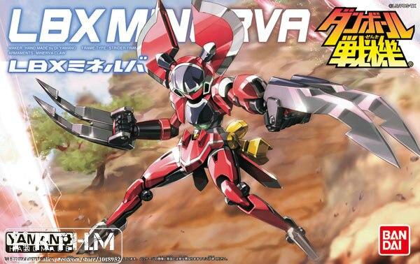 Bandai Danball Senki Plastic Model 022 LBX Minerva Plastic models hobby model building toys kids