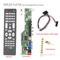 SKR 03 Universal LCD TV Controller Driver Board TV AV VGA HDMI USB IR 7 Key