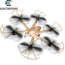 ET RC Drone 2.4G MJX X601H WIFI APP 3D Flip Headless Altitude Hold flight mode FPV HD Camera Helicopter RC toys VS X5C Hobby toy