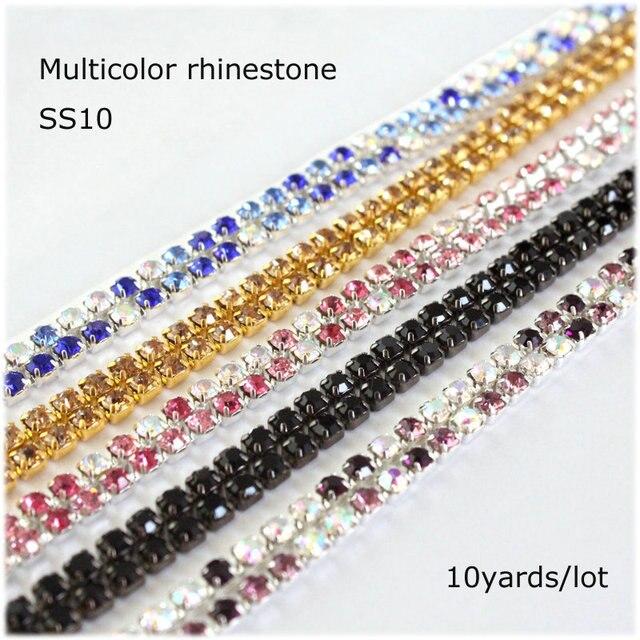 QIAO Rhinestone chain 10yards SS6-SS12(2-3mm) Much Color Crystal Silver Base  Garment Sewing Style DIY Wedding dress Craft making 21a66f166837