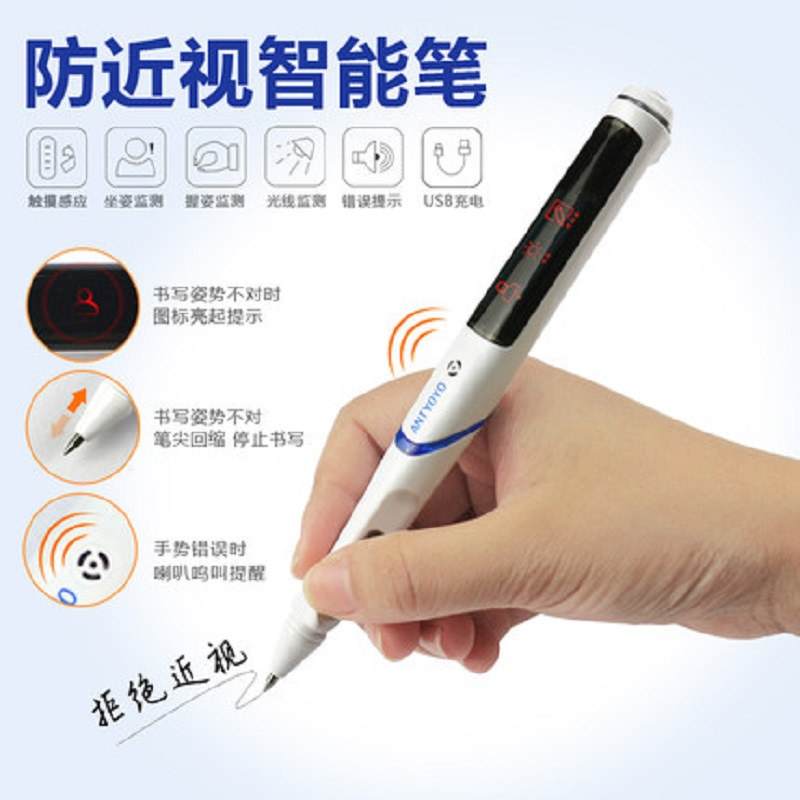 Eye Protector Child Intelligent Sensing Correcting Writing posture Sitting Corrector Pupils Prevention Myopia Pen with refillsEye Protector Child Intelligent Sensing Correcting Writing posture Sitting Corrector Pupils Prevention Myopia Pen with refills