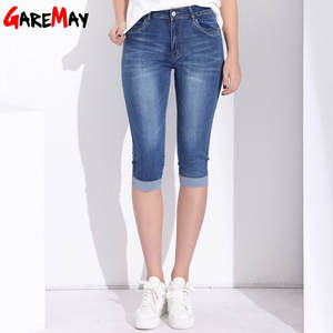 GAREMAY Plus Size Skinny Jeans Pants Women With High Waist