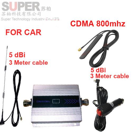 Para o carro booster CDMA800 reforço de sinal de telefone móvel para o carro, display LCD cdma 800 mhz CDMA repeate sinal para veículo repetidor