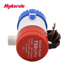 MKBP-G750-12 2016 New Arrival 12V 750GPH Bilge Submersible Mini Electric bilge Water  Pump High Quality Wholesale Free Shipping стоимость