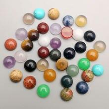Модные круглые шарики из натурального камня 10 мм 50 шт/лот