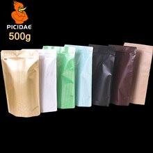 500g 3D Fruit Goods Meat Pet Dog Dried Bait Cat Fish Bird  Food 1 Pound Storage Bag Standing Aluminum Foil Wide Bottom Ziplock