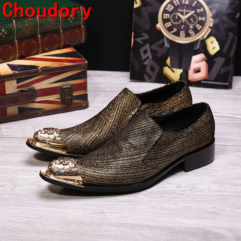 Soft Leather Casual Flats Sliver Gold Metal Tip Toe