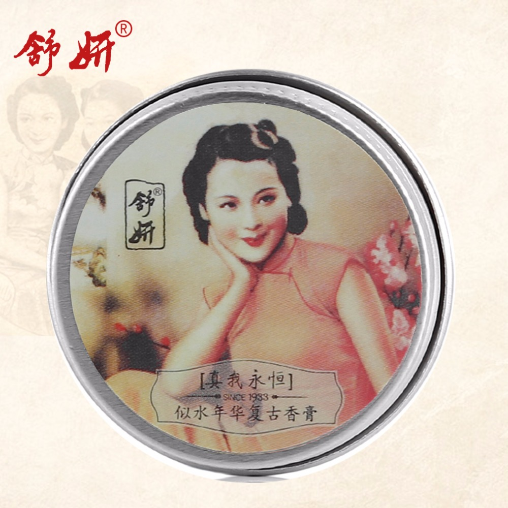 ShuYan Brand Ladies Solid Perfume Skin Care Long Lasting font b Fragrances b font Perfumes font