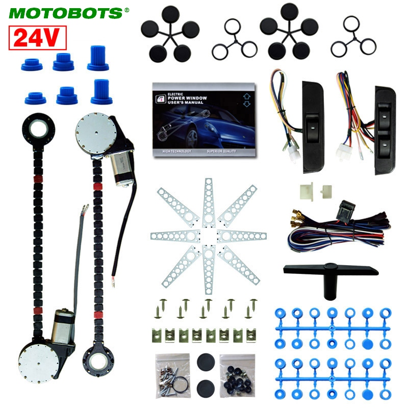 MOTOBOTS Universal 24V Car/Truck 2-Doors Electric Power Window Kits 3pcs/Set Moon Switches and Harness  #CA4421