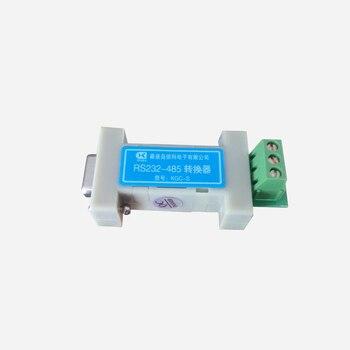 232-485 conversion module / RS232 to 485 passive conversion module / 485 conversion module / serial to 485 фото
