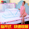 New baby mosquito net cover open fast folding baby bed BB baby bed