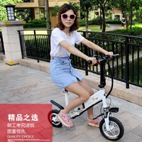 mini Intelligent Folding Power Assisted Electric Bicycle 15KG Light weight