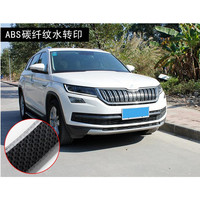 For SKODA KODIAQ 2017 2019 ABS Chrome Trim Chromium Styling Car Front Grill Grid Covers Exterior