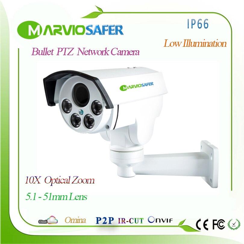 1080 p 2MP 10X Zoom Optique FULL HD Extérieure CCTV Bullet POE Intempéries IP PTZ Caméra Réseau 5.1-51mm IPCam Onvif RTSP Vidéo
