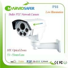 1080 P 2MP 10X оптический зум FULL HD Открытый CCTV цилиндрическая POE всепогодный IP Сетевая камера PTZ 5,1-51 мм IPCam ONVIF RTSP видео