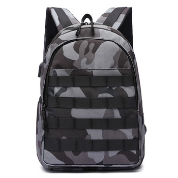 Cosplay Backpack Jedi To Survive To Eating Chicken Three-Level Package PUBG Fashion Trend Waterproof Large-Capacity Package 6