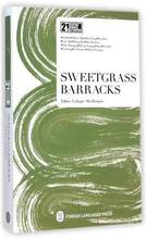 21st Century Chinese Literature Sweet Grass Barracks Language English Keep on Lifelong learning as long you live-429