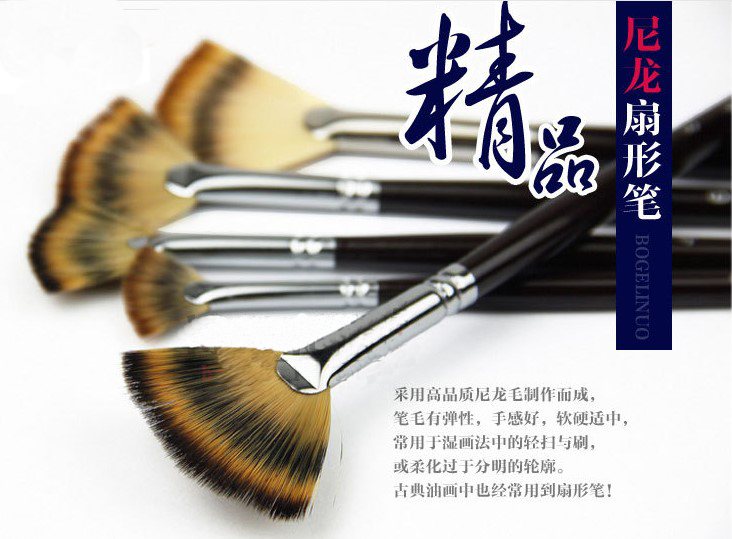 1pc Art Brush oil acrylic Paint Brush colored hair long wooden handle nylon wool head sector dark brown brush