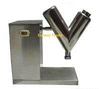 24r/мин миксер; Высокая эффективность машины мини миксер материал смешивающая машинка порошкообразная смесь блендер VH5