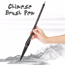Top Quality Bear Hair Chinese Calligraphy Japanese Kanji Drawing Brush Bamboo Shaft Calligraphy Brush for Art Tool Supplies