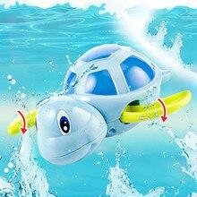 Плавающий черепаха, намотанная цепь, Cartooon Игрушки для ванны, водный душ, плавательный бассейн, ванная комната, животное, для малышей, детей, заводная игрушка