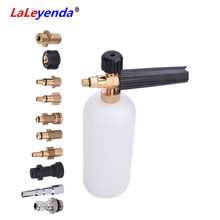 Laleyenda圧力洗濯機雪の泡発生器ノズルkarcher/lavor/intersko/マキタ/パークサイド洗車ランス石鹸砲