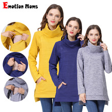 Emotion Moms Elegant Maternity Clothes Thermal breastfeeding Coat Turtle Neck Nursing Sweaters Hoodie New Arrivals
