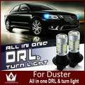 Guang Dian Car light led Daytime Running Lights with turning signal light drl with turn signal light BAU15S PY21W FOR Duster