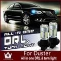 Guang Dian luz Do Carro led Luzes Diurnas com o giro BAU15S PY21W luz drl com sinal de volta luz de sinal PARA espanador