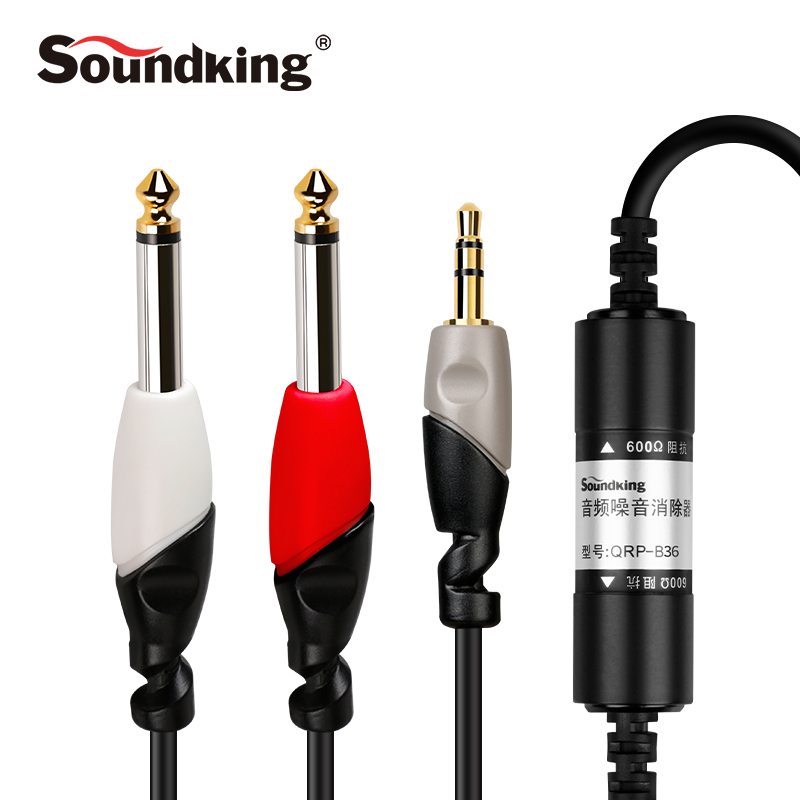 Soundking Professional Audio cable 3.5mm to 2*6.35 jack Noise Eliminator male to male for Car audio Amplifier Mixing console B36 soundking as mix02a