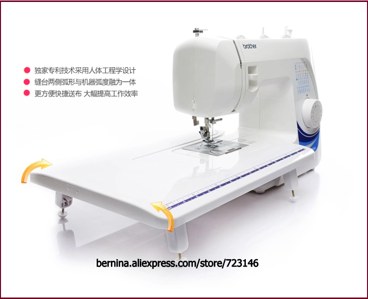 2017 SINGER/brother Sewing Machine Extension Table FOR SINGER 1507/8280 brother GS3700 GS2750 GS2786 AS1450 JA1400 JA001 JA002