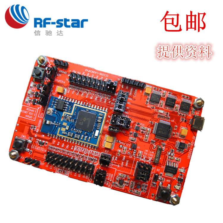 Wi-Fi module, TI, CC3200, SDK development board, SCM development kit, learning board mail atmega16a chip core avr scm development board learning board test board programmer with pins