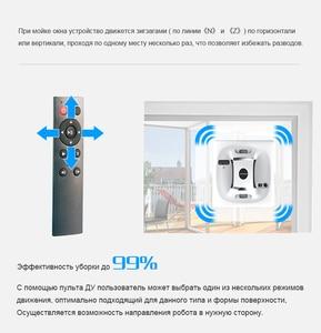 Image 5 - Liectroux X6 Robot Window Vacuum Cleaner Laser & Pressure Sensor Antifall Auto Glass Mop Home Floor Windows Wall Cleaning Robot