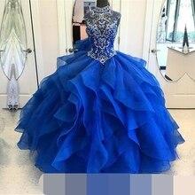 Роскошные Длинное Пышное платье Пышное Бальное Платье с высокой горловиной Сладкие 16 шестнадцать многоуровневыми оборками бисером платье для светской львицы