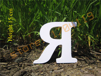 15 سنتيمتر الاصطناعي الخشب الأبجدية خطابات الروسية استخدام للمنزل ديكور عيد اصطناعية خشبية إلكتروني اسم الشعار