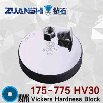 Vickers Hardness 175-775HV30 HV30 HV Metallic Hardness Reference Blocks Hardness Test Standard Block for Hardness Tester