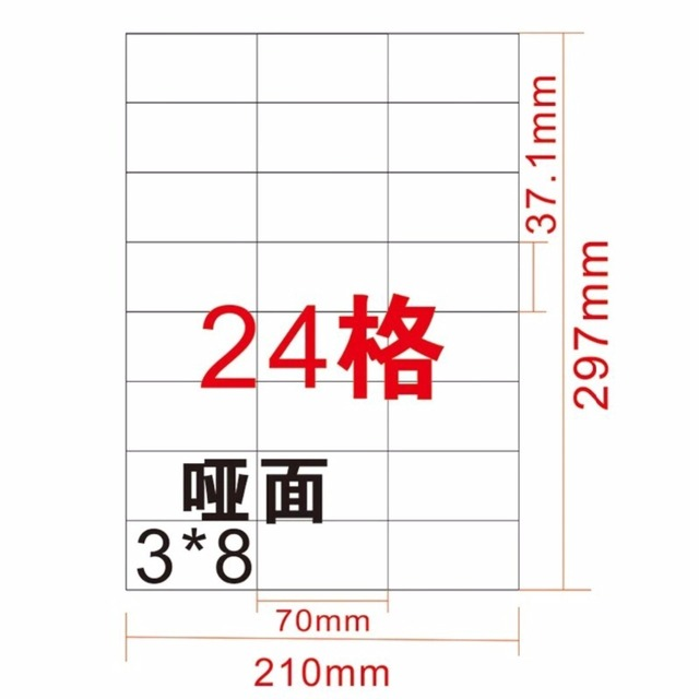 US $13 21 5% OFF|A4 label ( 50 sheets 1200 labels ) Self adhesive Printing  Stickers Amazon FBA Label 24 up 70 0 mm x 37 0 mm on A4 50 Sheets in A4