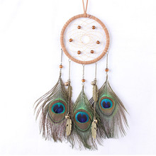 Handmade ancient bronze peacock hair ornaments handmade dream catcher home furnishing net lucky wind chimes backyard decor