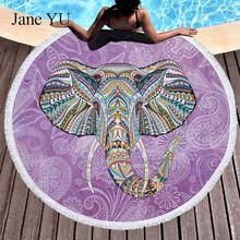 JaneYU  Indian elephant round beach towel football picnic mat tassel tapestry around bath curtain yoga 150cm