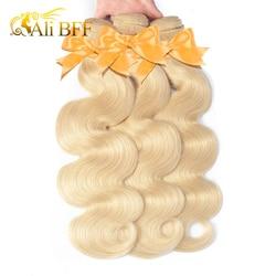 Tissage en lot Body Wave brésilien naturel Remy blond 3/4-ALI BFF   22 24 26 pouces, Extensions de cheveux humains, 1/613