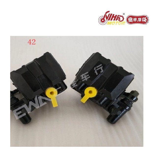 42 For LONCIN 250 LX250 F Body Parts ATV UTV Quad Go Karts NIHAO MOTOR-in  ATV Parts & Accessories from Automobiles & Motorcycles on Aliexpress com  